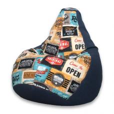 Кресло мешок Бренд Блэк (Оксфорд + Жаккард)